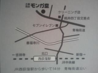 KC4A03840001.jpg